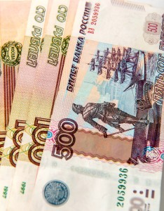 Close up of 100 and 500 Ruble Banknotes