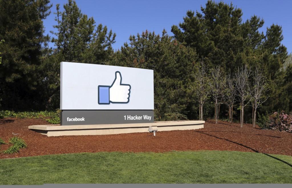 Facebook Corporate Campus