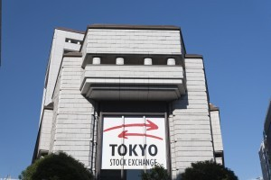 Tokyo Stock Exchange Building against clear blue sky